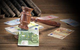 Spese processuali liquidazione