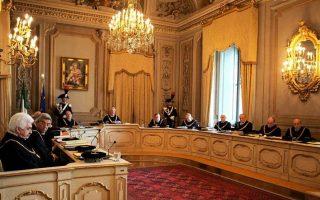 Corte costituzionale II