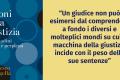 Diritto + letteratura: Francesco Caringella e il giudice uomo davanti ad un altro uomo