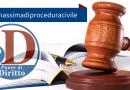 Mancata comunicazione dell'ordinanza pronunciata dal giudice fuori udienza: conseguenze processuali