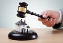 In Gazzetta il Decreto Min. Giustizia sulla liquidazione dei compensi per le operazioni delegate dal giudice dell'esecuzione